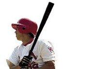 So Taguchi up at bat.