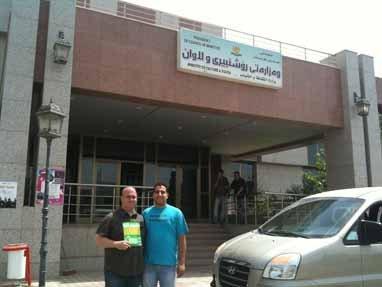 Marc Thayer and Zana Jalal Ali, Erbil, Iraq