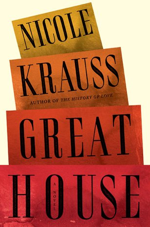 krauss_greathouse.jpg