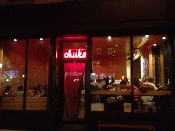 chuko-outside-small-1.jpg