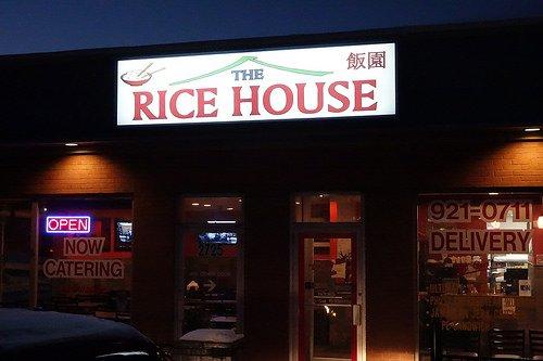 rice_ext.jpg
