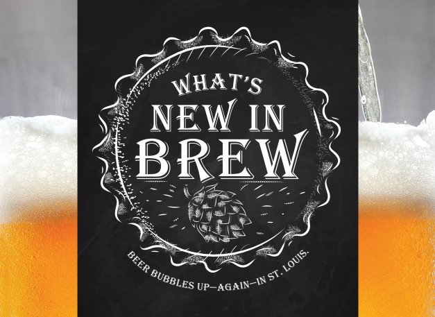 What S New In Brew A Look At St Louis Breweries