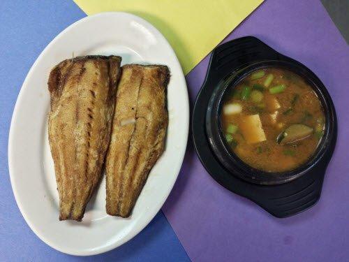 Grilled Mackerel & Doenjang Jigae-500x375.jpg