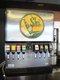 8 bev ski soda dispenser.jpg