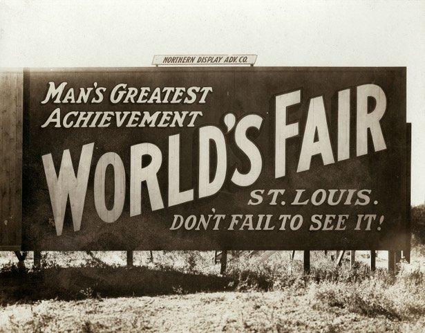 31. World's Fair sign.jpeg