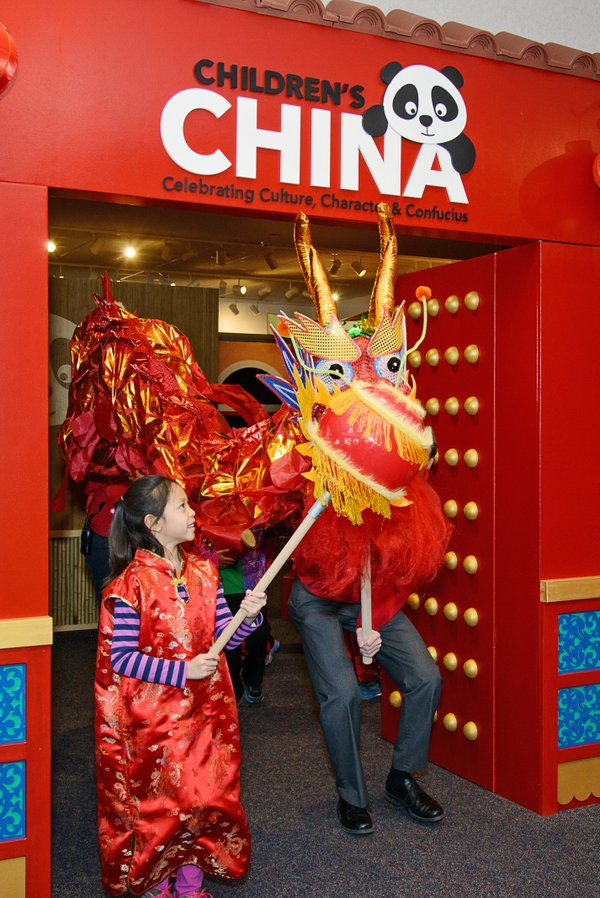 Magic House China Exhibit 2015 Day 1-75.jpg