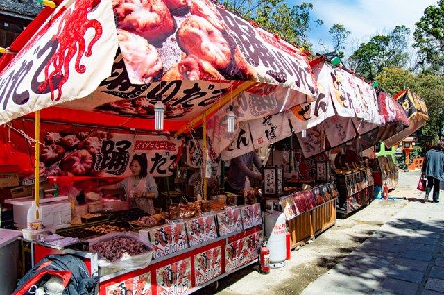 3. Kyoto Street Vendors (1st para).jpg