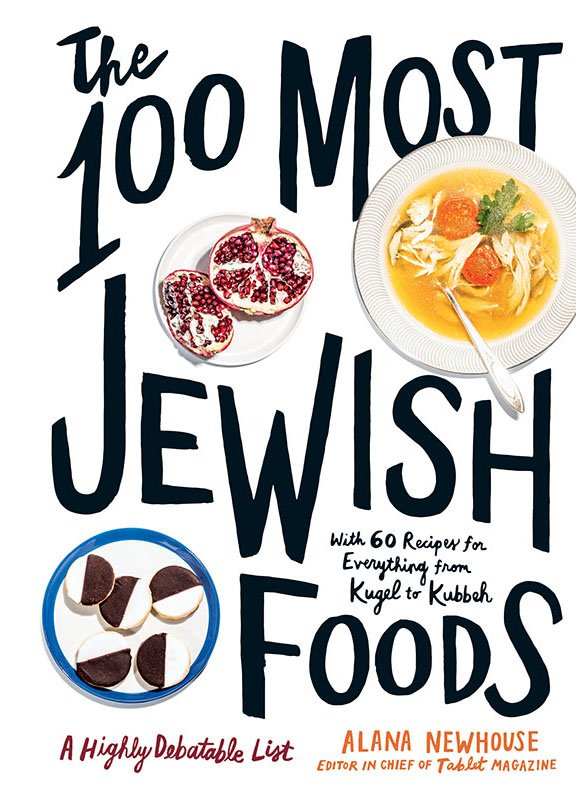 Cover.-The-100-Most-Jewish-Foods.jpg
