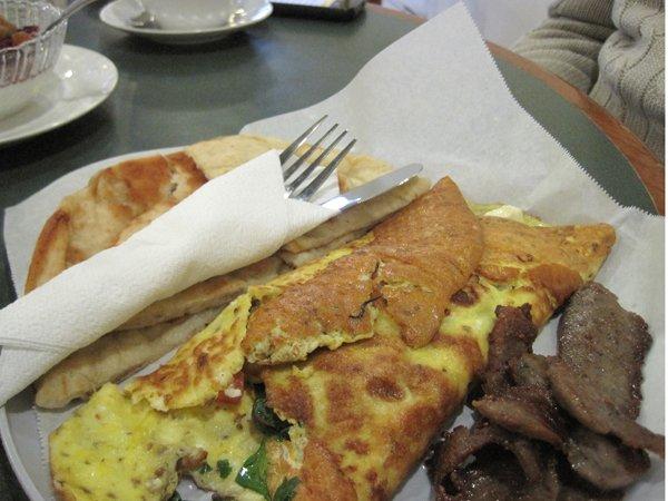 food mediterranean omlet.jpg
