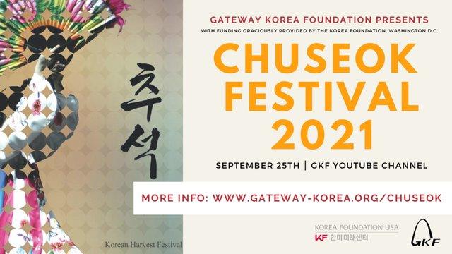 chuseok+2021.png